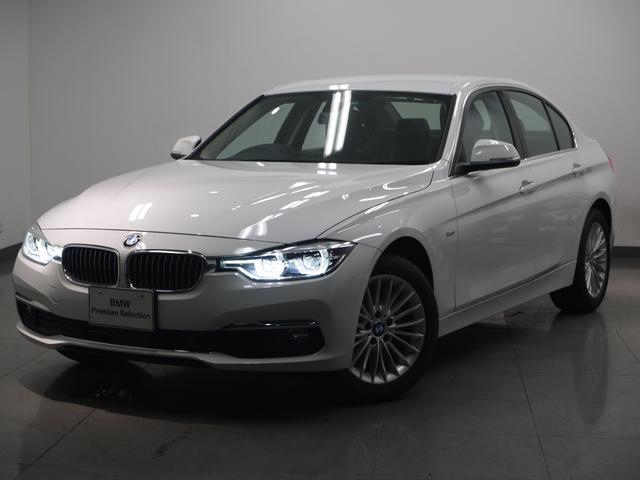 BMW 3シリーズ 320dラグジュアリー黒革HDDナビDVD再生...