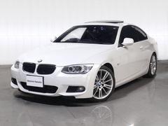 BMW320iクーペ Mスポーツ純正HDDナビLEDライトキセノン