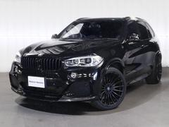 BMW X5xDrive35dMスポーツサンルーフHDDナビ地デジ