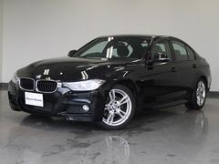 BMW320dブルーパフォーマンス MスポーツHDDナビBカメラ