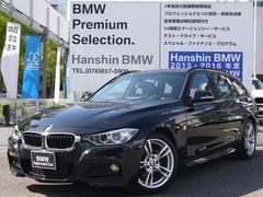 BMW320dツーリング Mスポーツ新型Iドライブパドルシフト