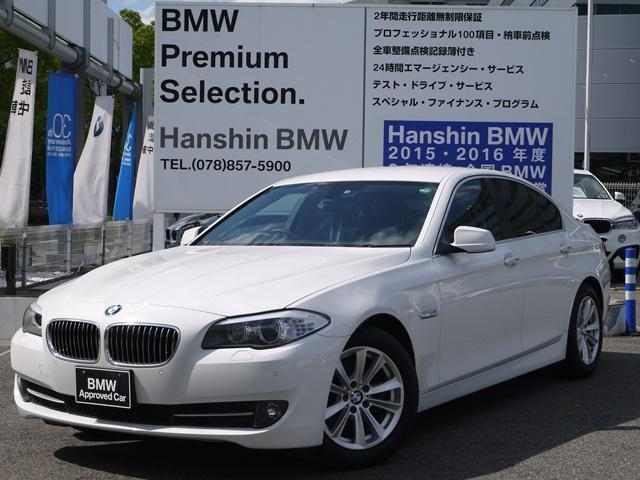 BMW 5シリーズ 523ハイライン4気筒TB黒革HDDナビ1オー...