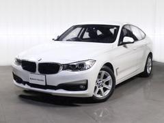 BMW320iグランツーリスモ新型iドライブDアシストSOSコール