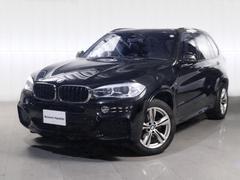 BMW X5xDrive 35d Mスポーツ セレクト