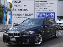 BMW523iツーリング Mスポーツ後期LCI純正HDDナビ地デジ