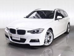 BMW320iツーリングMスポーツドライビングアシストSOS1オナ