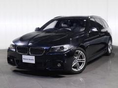 BMW523dツーリング Mスポーツ後期Lciオイスター革SOS