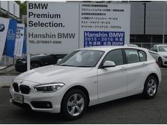 BMW118d スポーツPサポート純正HDDナビスポーツシート