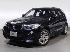 BMW X3xDrive 20d Mスポーツ黒革パドルシフトHDDナビ