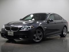 BMW523d セレブレーションエディションバロン 200台限定