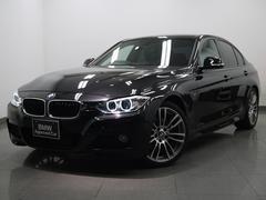 BMW320dMスポーツ OP19アルミ純正HDDナビ1オーナー