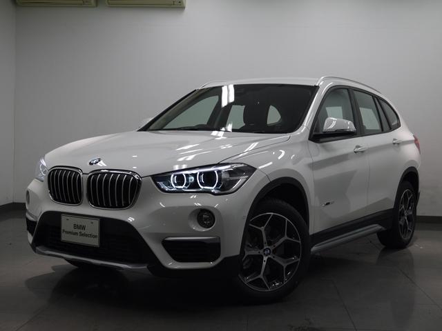 BMW xDrive 20i xラインコンフォートPKGHDDナビ