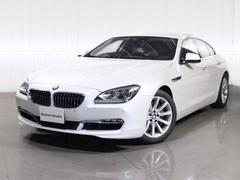 BMW640iグランクーペLEDライトシートエアコンベージュ革