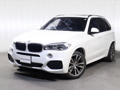 BMW X5xDrive35iMスポーツセレクトPハーマンカートン1オナ