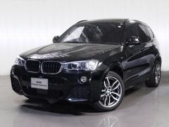 BMW X3xDrive 20dMスポーツ茶革SR19AWセーフティ−
