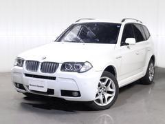 BMW X32.5si Mスポーツパッケージ黒革シートヒーターHDDナビ