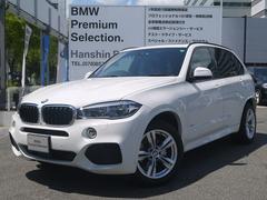 BMW X5xDrive35d MスポーツセレクトPKG1オナ黒革LED
