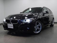 BMW320dツーリング Mスポーツ純正ナビSOSコールDアシスト