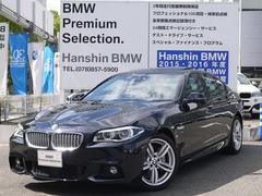 BMWアクティブハイブリッド5 MスポーツサンルーフLEDライト