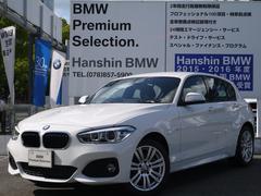 BMW118i MスポーツLEDフォグパーキングサポートPKG