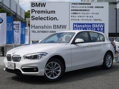 BMW118d スタイルPサポートHDDナビLEDライトDVD再生