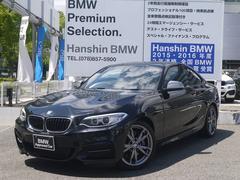 BMWM235iクーペ1オーナーHDDナビBカメラ地デジチュ−ナー