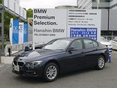 BMW320d アクティブクルーズコントロール 純正HDDナビ