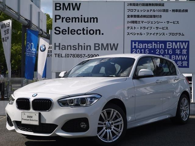 BMW 118d Mスポーツ パーキングサポート LEDフォグ