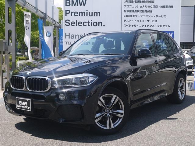 BMW xDrive 35d Mスポーツ黒革LEDワンオーナー