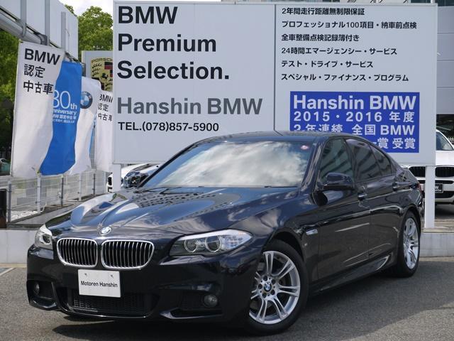 BMW 523i Mスポーツパッケージ純正HDDナビ地デジキセノン