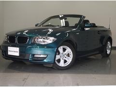 BMW120i カブリオレブラックレザー1オーナーナビキセノン