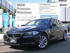 BMW523i Mスポーツ ワンオーナー6気筒サンルーフ