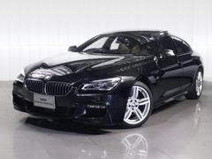 BMW640iグランクーペ MスポーツLEDライトSRブラウンレザ
