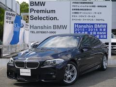 BMW523i Mスポーツパッケージ純正HDDナビ地デジキセノン