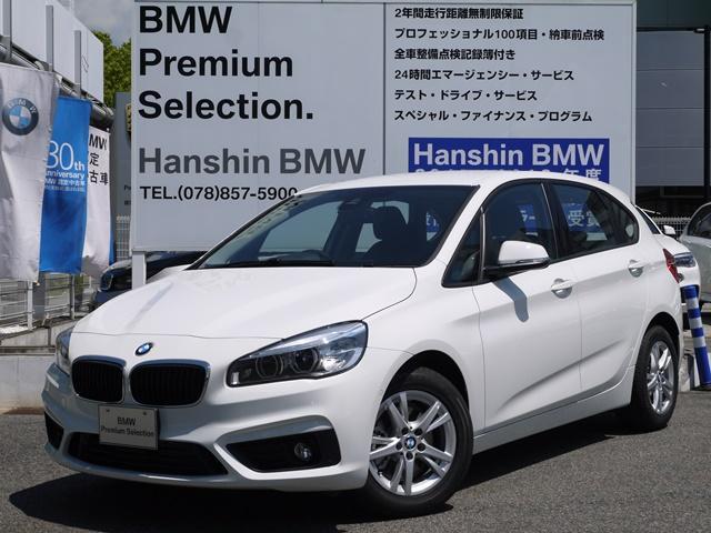 BMW 218dアクティブツアラープラスパッケージパーキングサポート