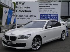 BMW750Mスポーツ黒革サンルーフACC液晶メーターLED