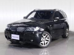 BMW X32.5si MスポーツパッケージII