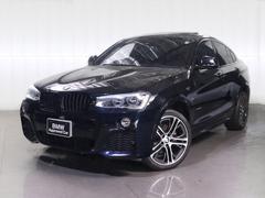 BMW X4xDrive 35i MスポーツLEDサンルーフ黒革シート