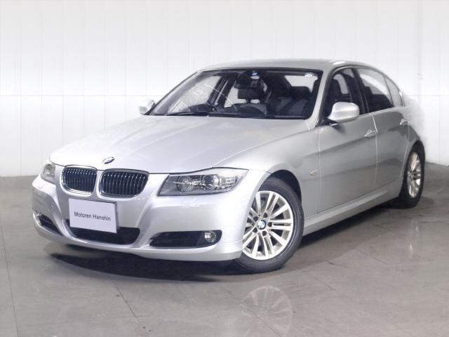 BMW 3シリーズ 325i ハイラインパッケージ 直噴3リッター...