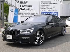 BMW740Li Mスポーツワンオーナー・リアコンフォートPKG