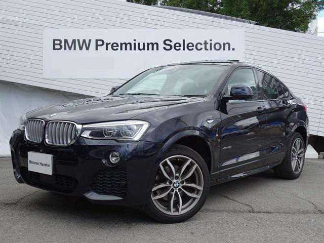 BMW X4 xDrive 28i MスポーツLEDライトSR茶レ...