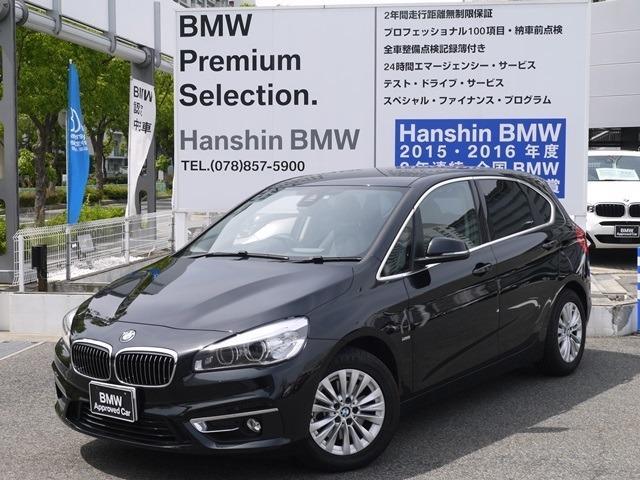 BMW 218dアクティブツアラーラグジュアリーACC黒革HDDナビ
