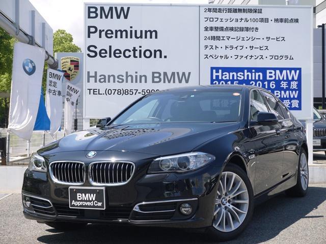 BMW 5シリーズ 523iラグジュアリー黒革シートACC純正HD...