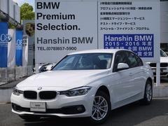 BMW318iLEDライト純正HDDナビ衝突軽減ブレーキBKカメラ