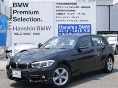 BMW118d スポーツPサポートLEDライト衝突軽減ブレーキ