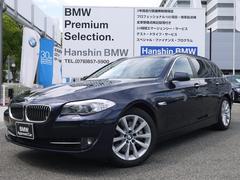 BMW535iツーリング ワンオーナー コンフォートシート 地デジ