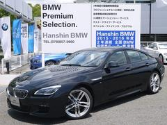 BMW 640iグランクーペMスポーツOP20in黒革HDDナビSR