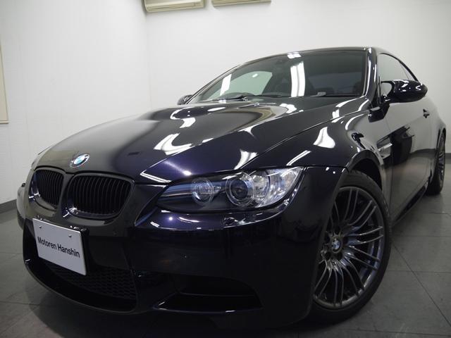 BMW M3クーペ 右H 6MT カーボンルーフ HDDナビ
