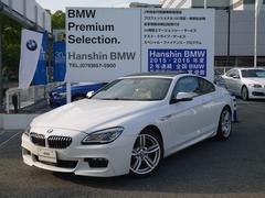 BMW640iクーペ MスポーツACCサンルーフ茶革ヘッドアップ