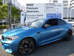 BMWベース ブラックレザーハーマンカードンMパフォーマンスパーツ